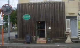 CafeTsuMuGi写真