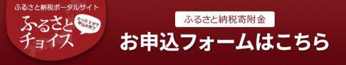 ふるさとチョイス(埼玉県美里町のページ)